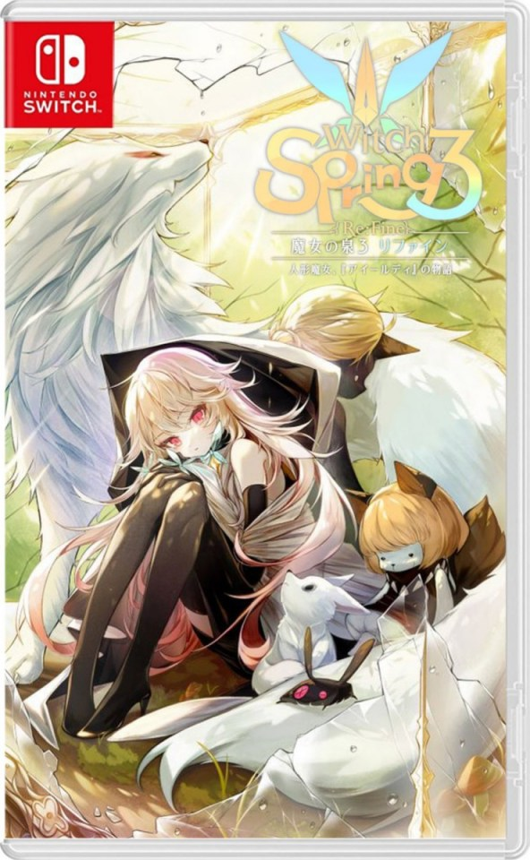witch spring 3 re_fine the story of the marionette witch eirudy asia multi-language retail nintendo switch cover www.limitedgamenews.com