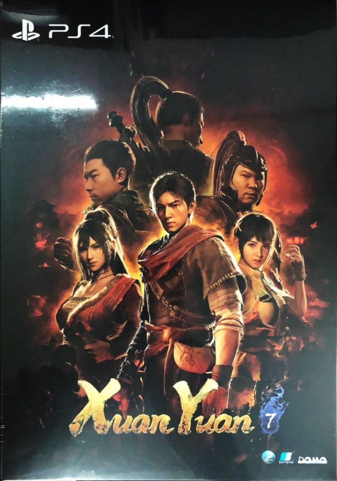 xuan-yuan sword vii limited edition retail asia multi-language release playstation 4 cover www.limitedgamenews.com