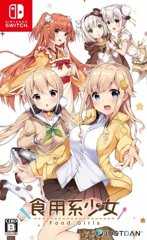 food girls standard edition asia multi-language physical retail release nintendo switch cover www.limitedgamenews.com