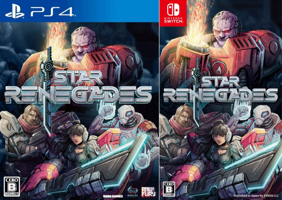 star renegages physical retail release asia multi-language playstation 4 nintendo switch cover www.limitedgamenews.com