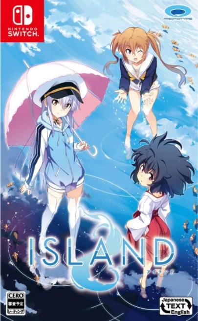 island physical retail release asia multi-language nintendo switch cover www.limitedgamenews.com