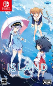 island physical retail release asia multi-language nintendo switch cover www.limitedgamenews.com