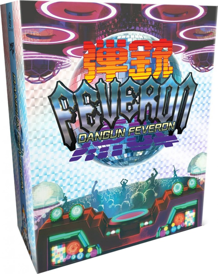dangun feveron physical retail game limited run games collectors edition playstation 4 www.limitedgamenews.com