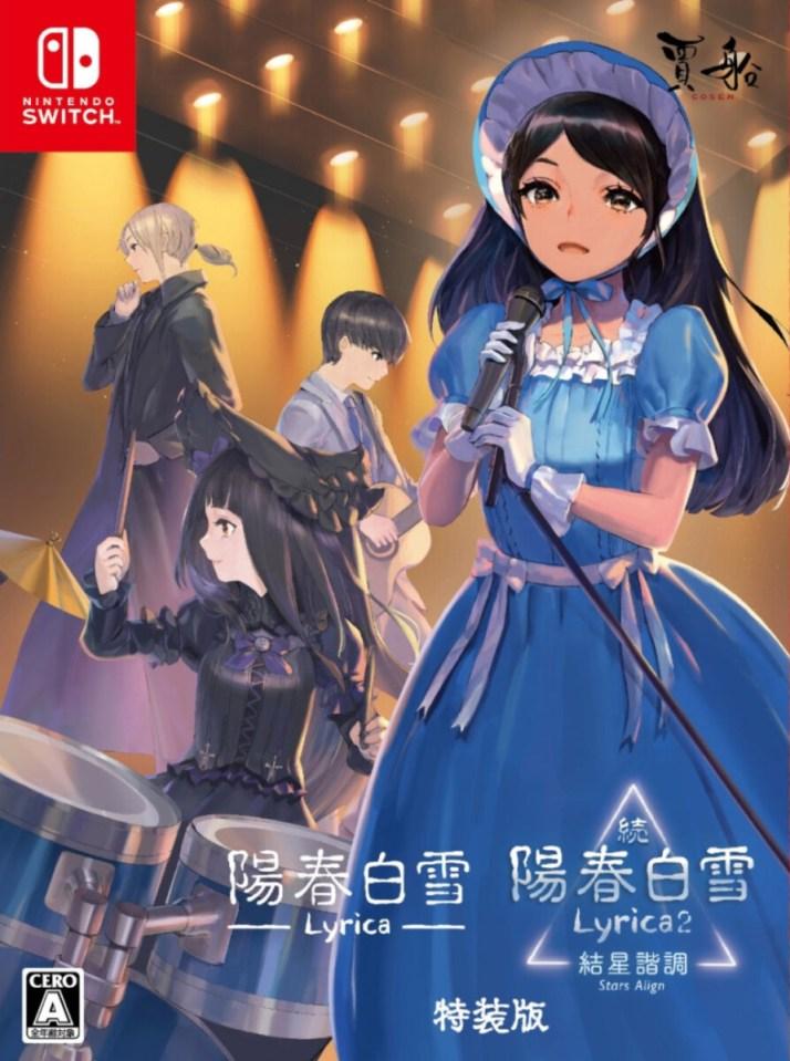 lyrica & lyrica 2 stars align special edition physical retail release asia english multi-language nintendo switch cover www.limitedgamenews.com