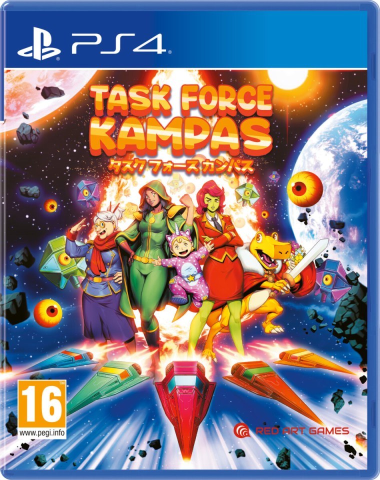 task force kampas physical retail red art games release playstation 4 cover www.limitedgamenews.com