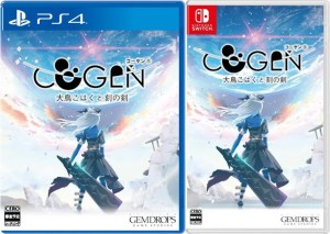 cogen sword of rewind physical retail release asia english multi-language release playstation 4 nintendo switch cover www.limitedgamenews.com