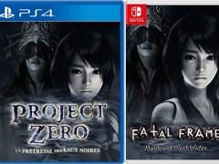 fatal frame maiden of black water english asia multi-language playstation 4 nintendo switch cover www.limitedgamenews.com