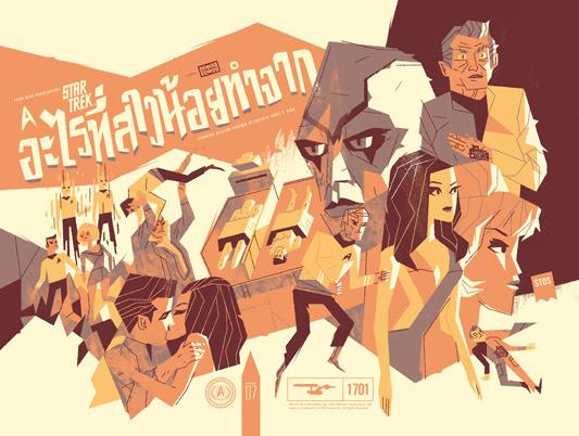 """「宇宙大作戦:コンピューター人間 タイ語バリアント」 Star Trek: What are Little Girls Made Of? (Thai Variant) Poster by Kevin Dart. 24"""" x 18"""" screen print. Hand numbered. Edition of 85. Printed by D&L Screenprinting. $65"""