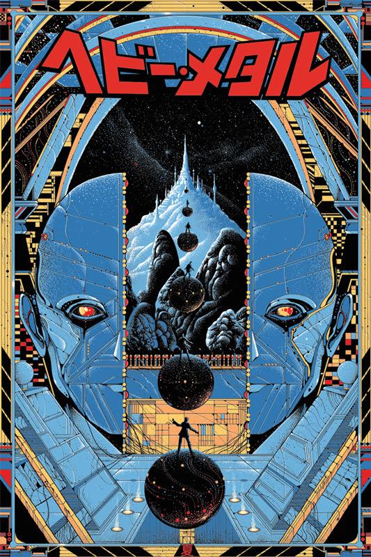 """「ヘビーメタル」 バリアント HEAVY METAL  Variant Poster by Kilian Eng.  24""""x36"""" screen print. Hand numbered. Edition of 145.  Printed by D&L Screenprinting.  U$75"""