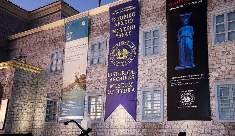 museum - 15 TOP THINGS TO DO IN HYDRA ISLAND GREECE