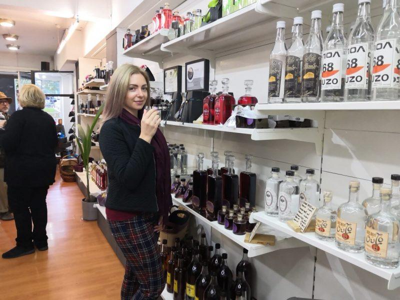 liqueur shop