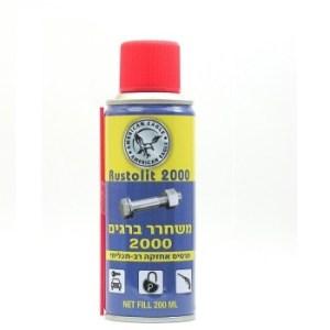 American Eagle Rastolit 2000