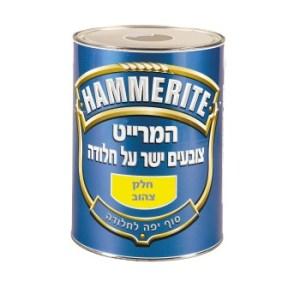 Hammerite Smooth 37026-37037