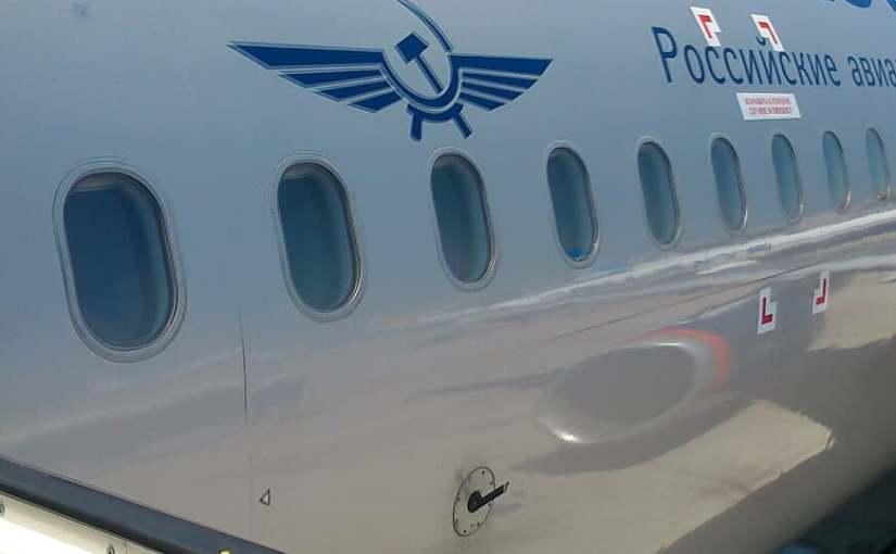 """<span class=""""entry-title-primary"""">¿Reconoce Aeroflot los crímenes contra la humanidad? ¿O ignora en concreto los del comunismo?</span> <span class=""""entry-subtitle"""">Sigo sin acostumbrarme a ver que las líneas aéreas de Rusia llevan como emblema la hoz y el martillo que simbolizan el comunismo</span>"""