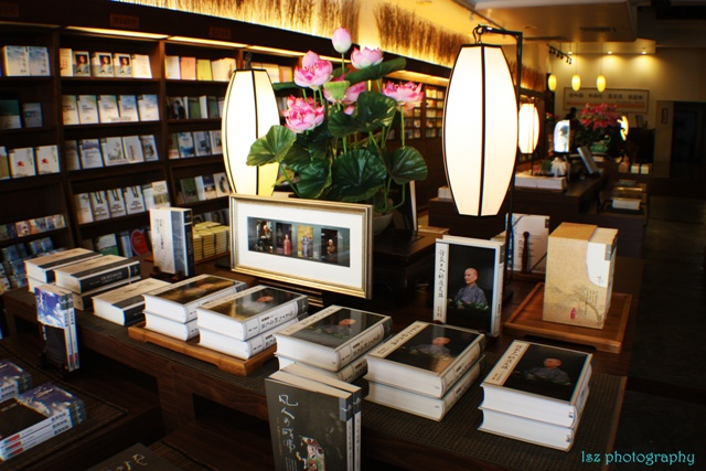 Jing-Si Books and Café...静思书轩 (4/6)