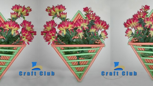 How to make a beautiful wall hanging paper flower holder hd linas how to make a beautiful wall hanging paper flower holder hd mightylinksfo