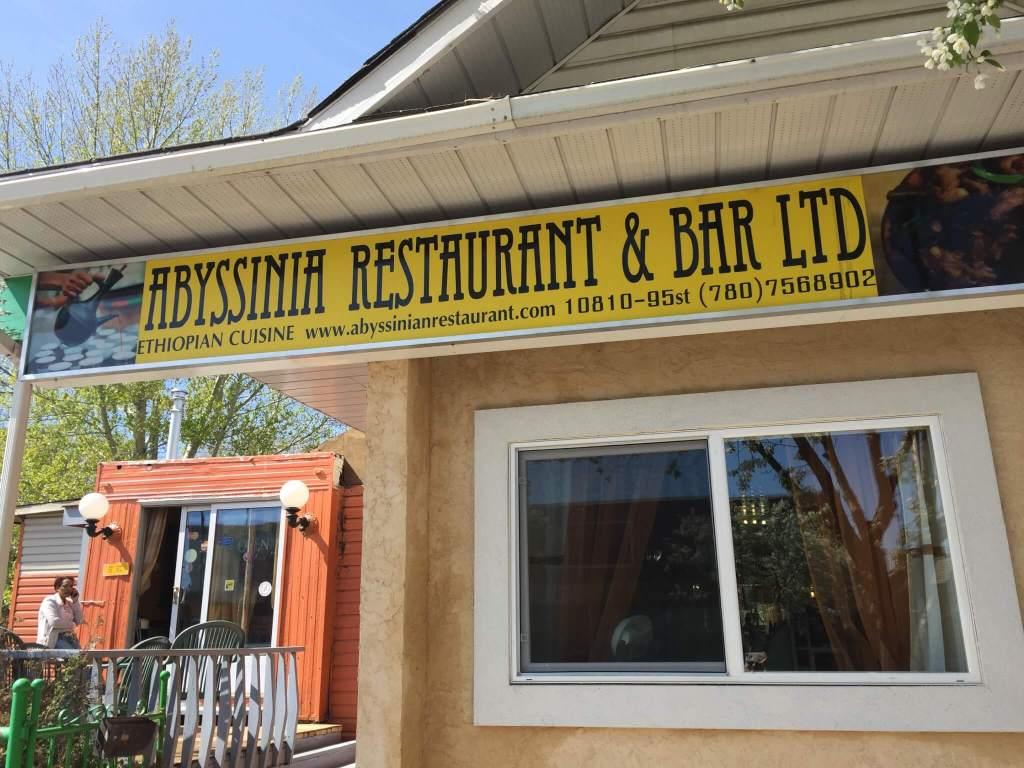 Abyssinia Ethiopian Restaurant at 10810 95 Street.