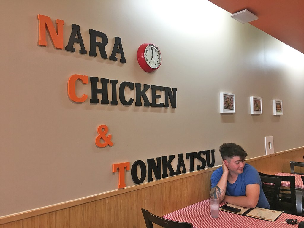 Nara Chicken and Tonkatsu - Edmonton - Japanese - Korean