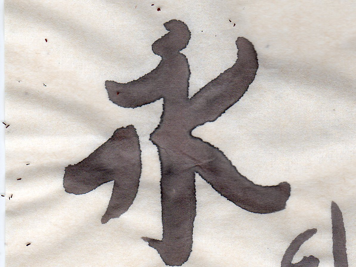 Playing With Japanese Brush Painting And Chinese