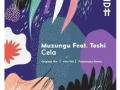 MUZUNGU – CELA (AFRO MIX) FT. TOSHI