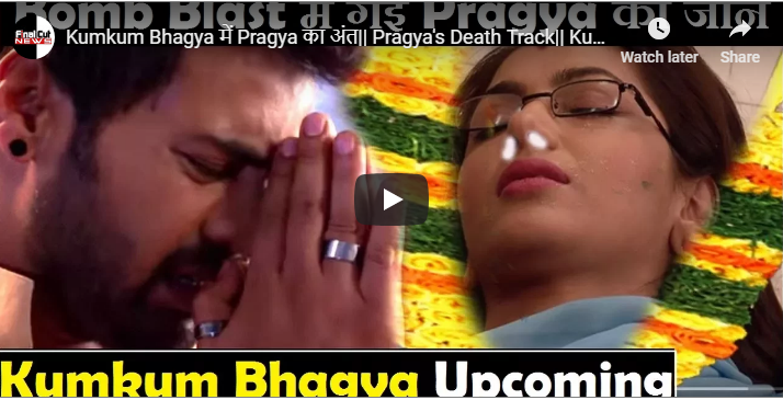 Twist of Fate Pragya's Death Track|| Kumkum Bhagya Upcoming