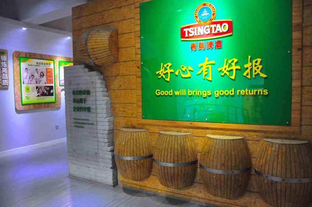 Tsingtao Beer Museum | Linda Goes East