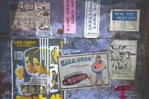 Hidden Gems to Visit When In Incheon