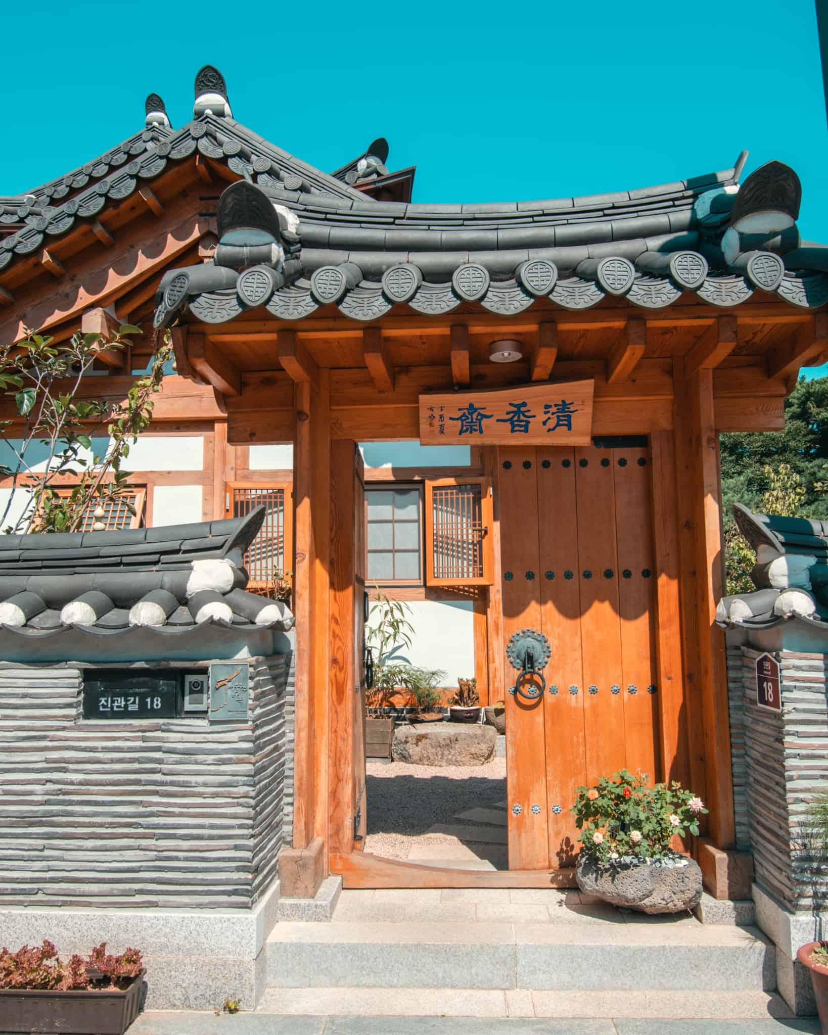 Eunpyeong Hanok Village