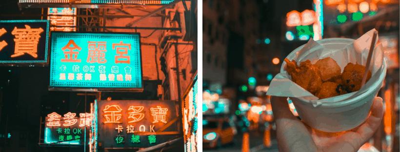 Must-Try Hong Kong Food Tour: fish balls