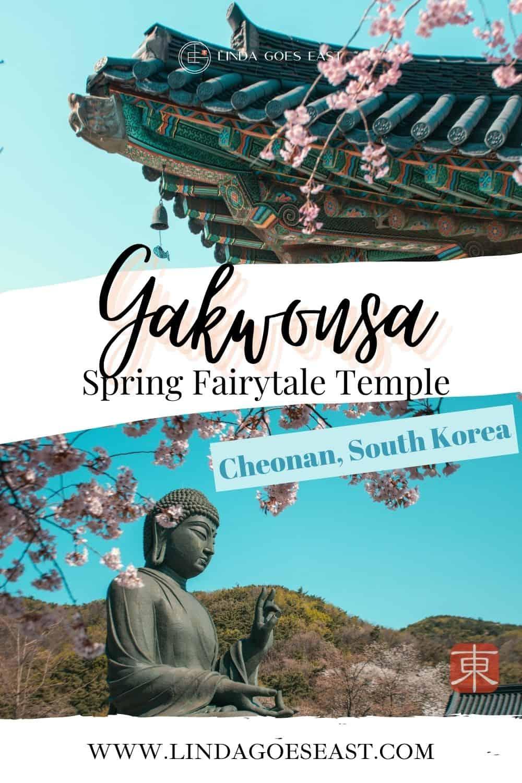 Gakwonsa Temple Cheonan