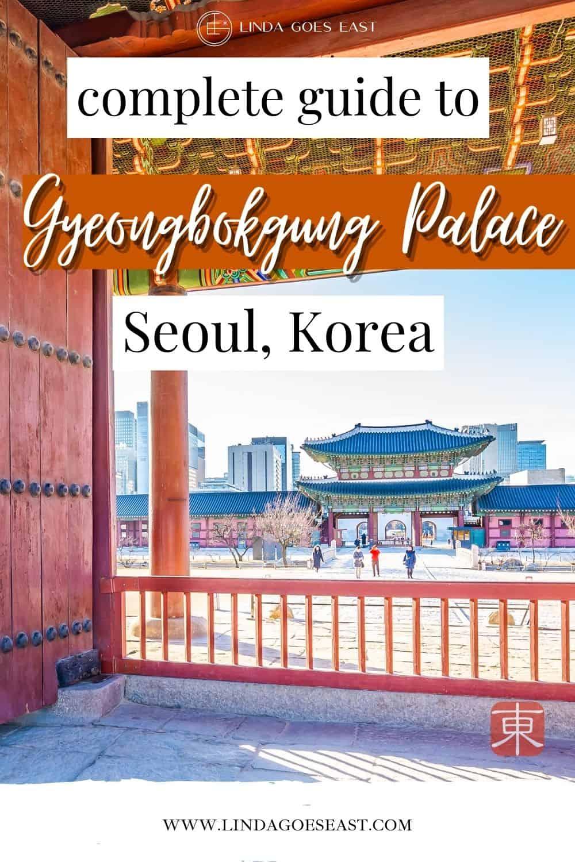 Guide to Gyeongbokgung Palace Seoul