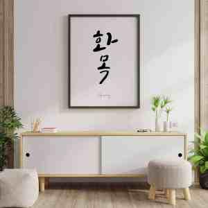 Harmony - Korean Home Decor High Quality Print