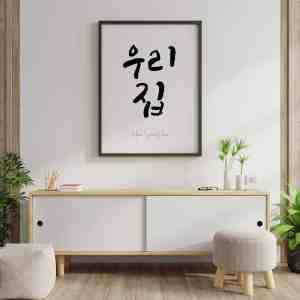 Uri Jib - Korean Home Decor High Quality Print