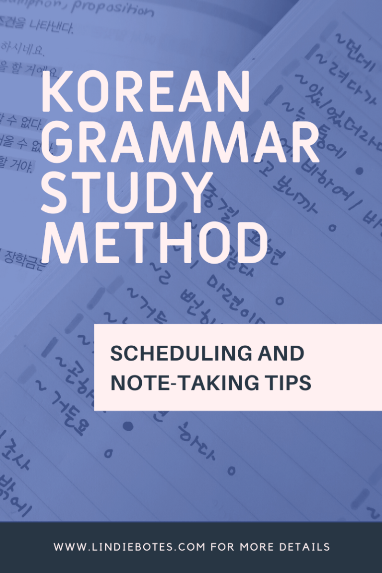 Korean grammar study method post title image
