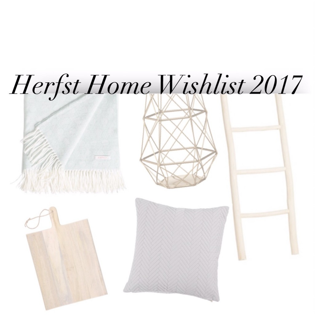 Herfst Home Wishlist 2017