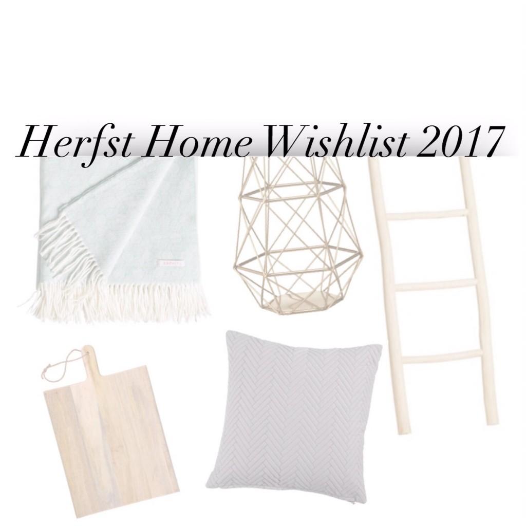 Herfst Home Wishlist 2017