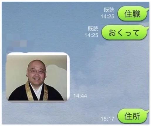 2015-02-07_023148