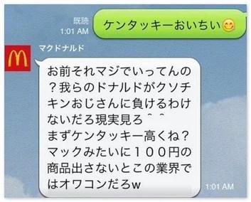 2015-02-07_024439