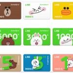 LINEプリペイドカードのチャージできない?使えない?3つの原因と解決策