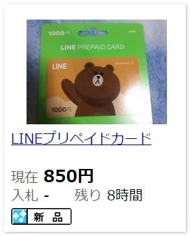 2015-02-07_135533
