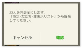 2015-02-10_134947