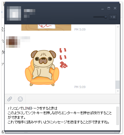 2015-04-08_160246