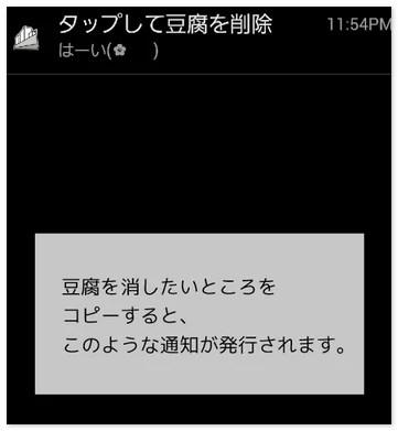 2015-04-30_083520