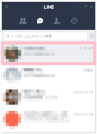 2015-05-07_145115