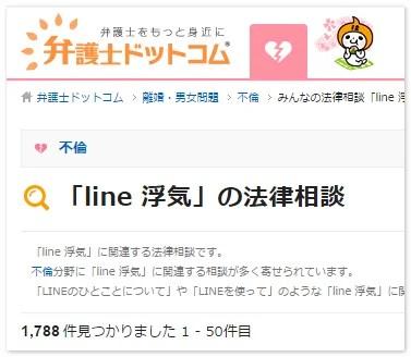 2015-05-12_092512