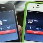 Wi-FiでLINE無料通話すると最初だけ途切れる不具合エラーの対処法