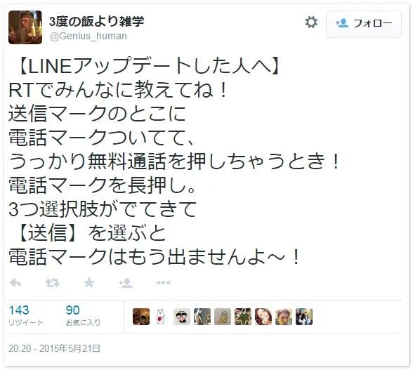 2015-05-26_090402
