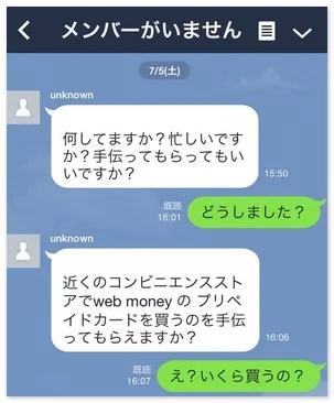 2015-05-26_112525