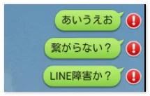 2015-05-31_094141