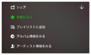 2015-06-25_165801